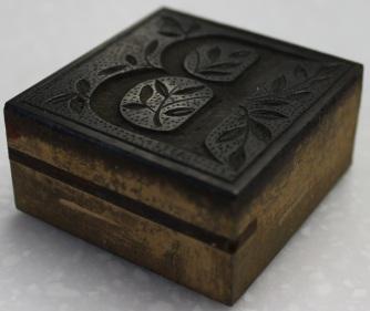 Treasure 14 Biggs woodblock (a)